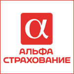 Корпоративные клиенты «Сбербанка» воспользуются полисами «АльфаСтрахование»