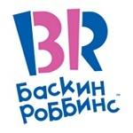 Баскин Роббинс. Франчайзинговая сеть выросла в Казахстане