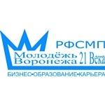 Конкурс «Корпоративный календарь-2011» стартовал в Воронеже