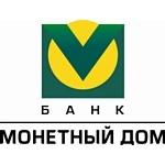 Банк «Монетный дом» предлагает новую коллекцию юбилейных монет
