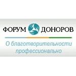 В Москве обсудят законодательство в сфере благотворительности