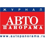 Журнал «Автопанорама» выступил информационным партнером  IV-ой профессиональной конференции Российских автомобильных дилеров «РОСАВТОДИЛЕР-2011»