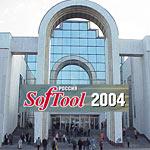 Новые разработки к выставке SofTool