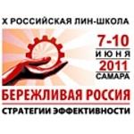 В Новосибирске 15 марта состоится