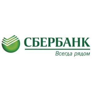 Сбербанк России развернул экспозицию на юбилейной выставке «СтройИндустрия»