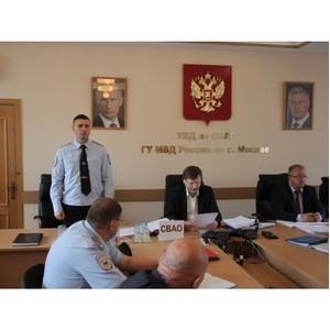 Состоялось назначение заместителя начальника УВД по СВАО ГУ МВД России по г. Москве