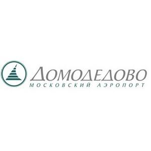 15-летие сотрудничества аэропорта Домодедово и авиакомпании Эль Аль