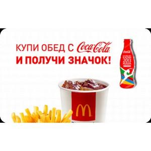 Cовместная акция Coca-Cola Россия и Макдоналдс в рамках XXVII Всемирной летней Универсиады 2013