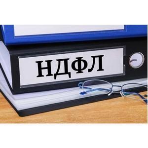 Путин освободил от уплаты НДФЛ некоторые категории россиян