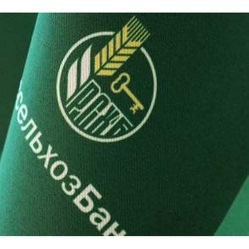 РСХБ предоставил 2/3 средств ульяновским аграриям на льготных условиях