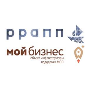 Семинар «Инструменты для увеличения прибыли» в Ростове-на-Дону