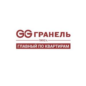 ГК «Гранель» построит жилой микрорайон в городе Пушкино