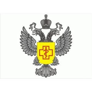 15 сентября - День работников санитарно-эпидемиологической службы РФ