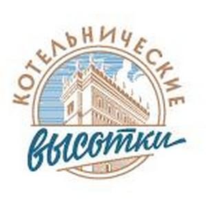 В Котельниках продается всего 2 квартиры в «сталинках»