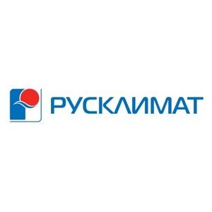 Продукция ТПХ «Русклимат» получила высокую оценку госкорпорации «Ростех»