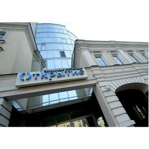 Банк «Открытие» улучшает условия кредитования на объектах ГК «МИЦ»