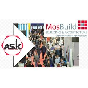 АтомСпецКрепеж примет участие в выставке Мосбилд-2016