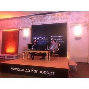 «Михайлов и Партнёры» провели деловой вечер с Александром Раппопортом