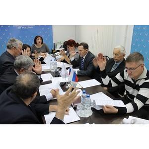 Активисты ОНФ в Амурской области обсудили повестку региональной конференции Народного фронта