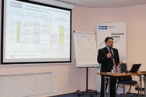 Финансовые руководители Татарстана познакомились  с эффективной системой казначейства