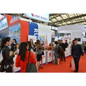 Ростуризм представит турпродукты регионов РФ на одной из крупнейших туристских выставок в Азии CITM