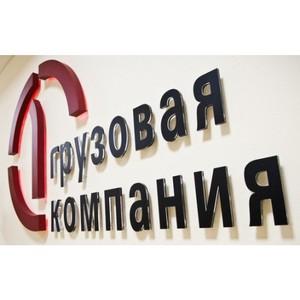 Первая грузовая компания: превышения предельно допустимых загрязнений воздуха в Омске не выявлено