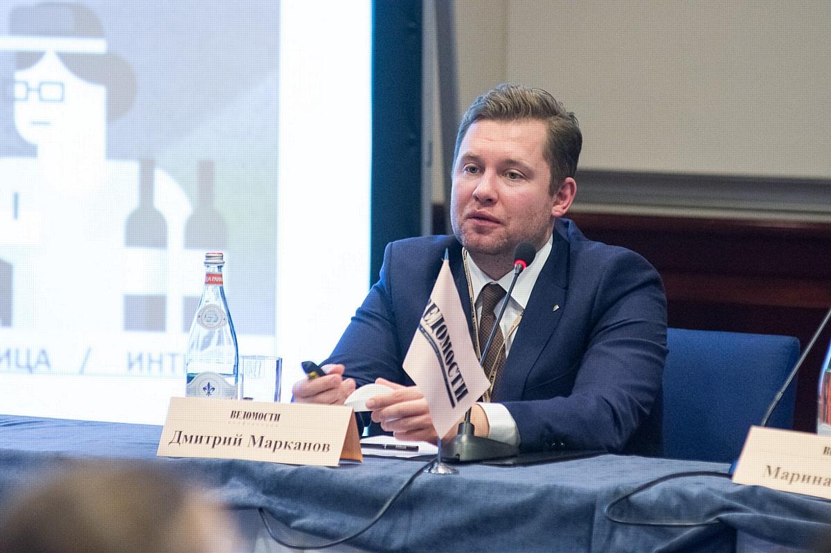 """Конференция """"Эффективное управление интеллектуальными правами в современных условиях рынка"""""""
