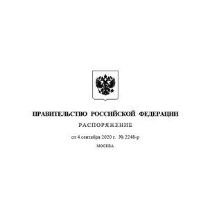 Почти миллиард рублей выделен на бесплатные лекарства для льготников