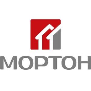Второй год подряд ГК «Мортон» лидирует по объемам ввода жилья в России