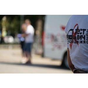 В Карачаево-Черкессии пройдет акция «Тест на ВИЧ: Экспедиция 2020»