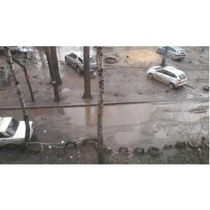 ОНФ просит власти Воронежа благоустроить двор на улице Путиловской