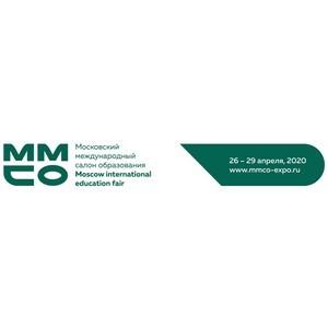 """ММСО приглашает на круглый стол """"Технология дистанционного обучения"""""""