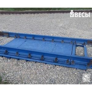 Весы вагонные - необходимое измерительное оборудование на железной дороге
