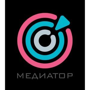 Конференция по итогам реализации проекта «Медиатор» в СКФО