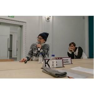 Художники с Дальнего Востока учат всех одеваться с помоек в проекте ФЮ