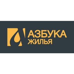 Банк ВТБ 24 аккредитовал ЖК «Светолюбово» в Пушкино