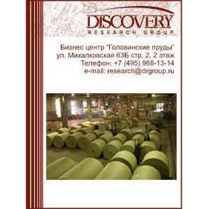 Анализ рынка бумаги и картона в России в 2011-2013 гг