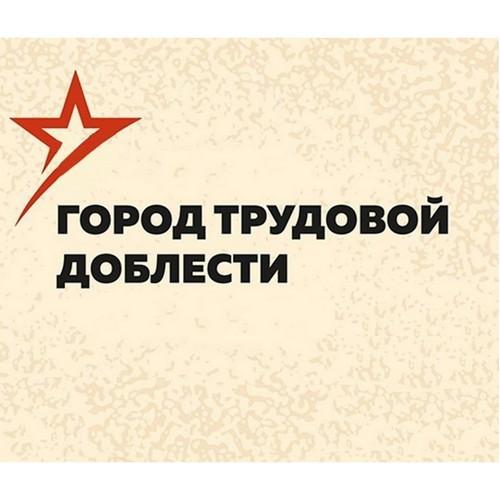 Путин одобрил присвоение 12 городам звания