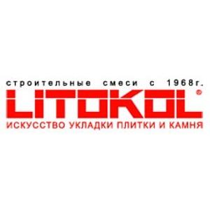 LITOKOL - 10 лет на высоте