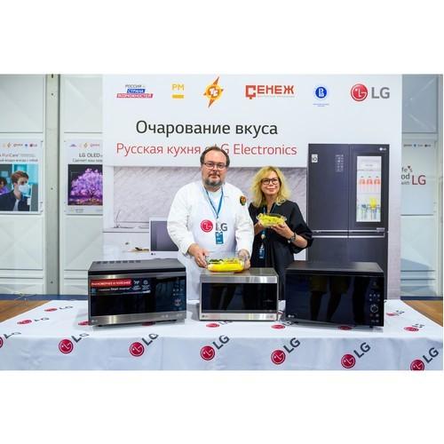 Мастер-класс «Русская кухня с LG Electronics. Очарование вкуса»