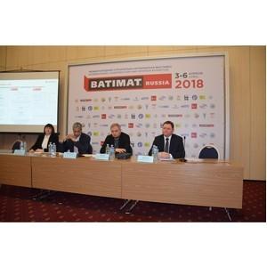Александр Ручьев подвел итоги первого года работы Техкомитета 144