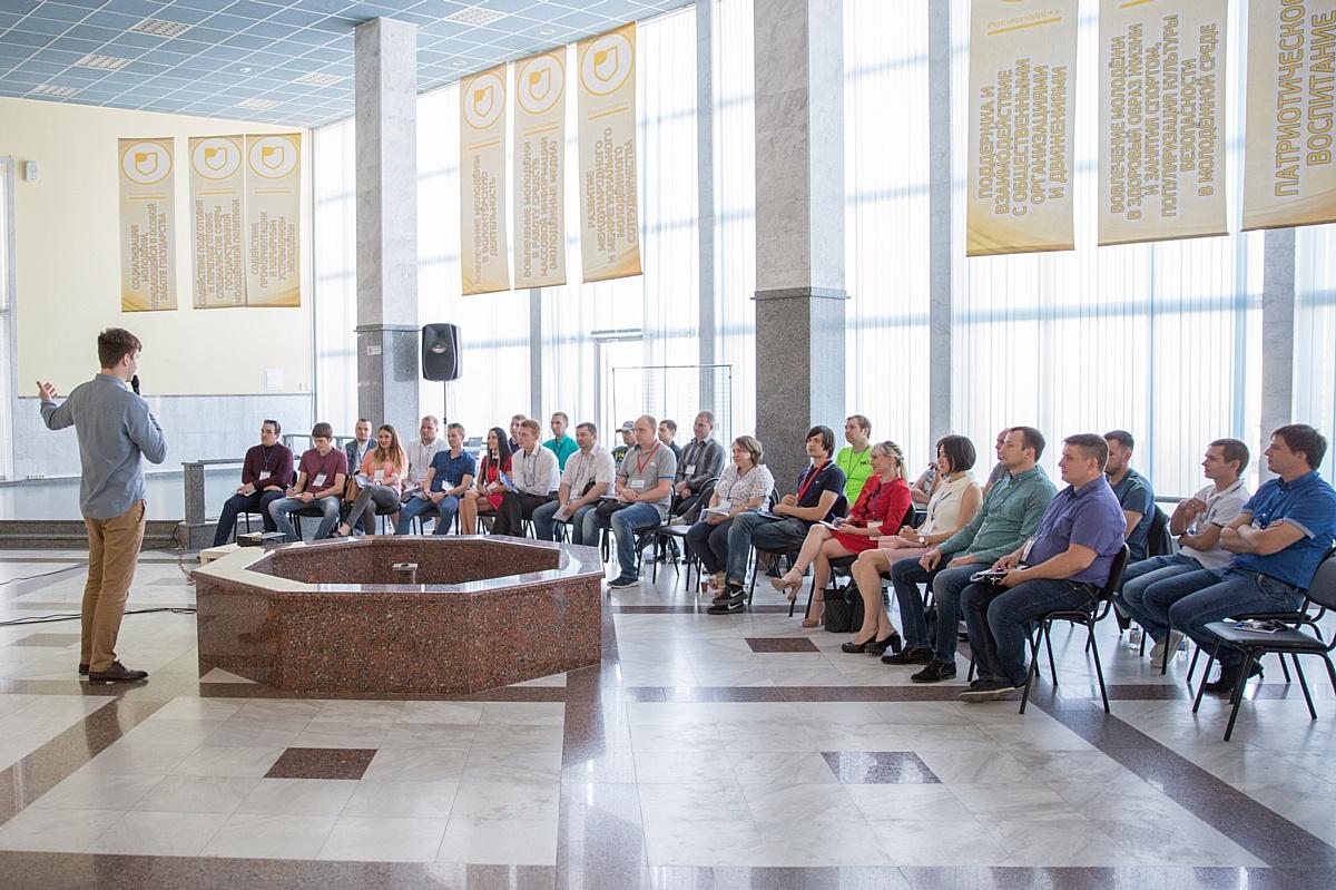 Стойленский ГОК помогает развитию молодежи округа