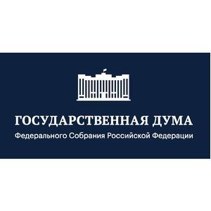 Представители РЭО выступили на мероприятии Государственной Думы