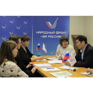 На площадке Народного фронта в Туве прошло обсуждение перехода к новой системе обращения с ТКО