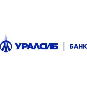 Финансовая корпорация «УРАЛСИБ»