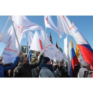 Активисты ОНФ приняли участие в праздновании третьей годовщины воссоединения Крыма с Россией