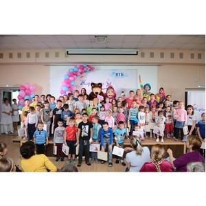 Программа «Мир без слёз» в Ставрополе