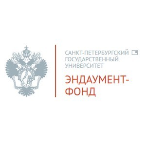 СПбГУ объявил конкурс междисциплинарных студенческих и аспирантских проектов
