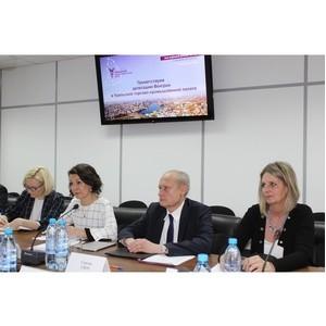 Венгрия расширяет связи со Средним Уралом