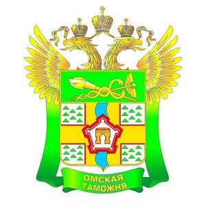 Омские таможенники пополнили федеральный бюджет на 3 миллиарда 200 миллионов рублей